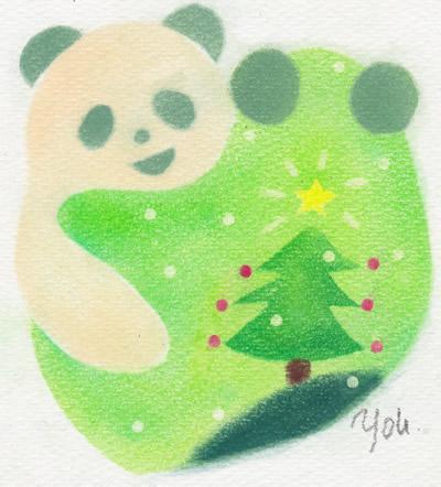 hug!hug!hug!2014