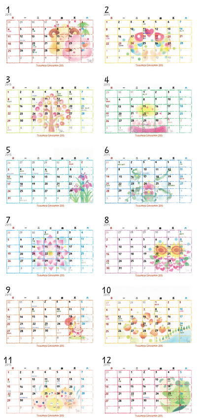 2015年カレンダーサンプル1