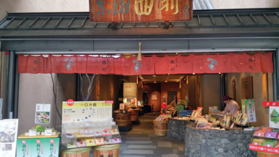 西利祇園店1