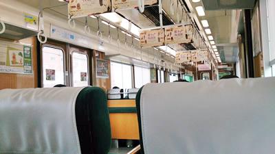 阪急特急0303
