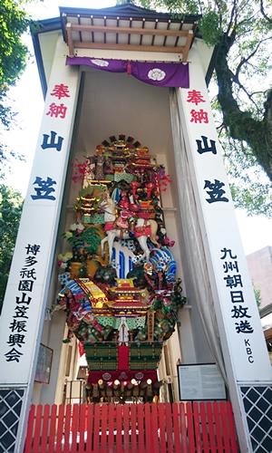 櫛田神社の山笠