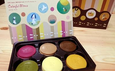 AAR Japan(難民を助ける会)チョコレート