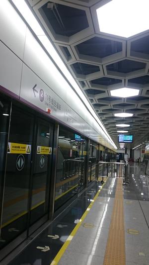深圳メトロ11号線