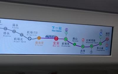 深圳メトロ車内表示