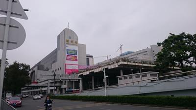 深圳火車站