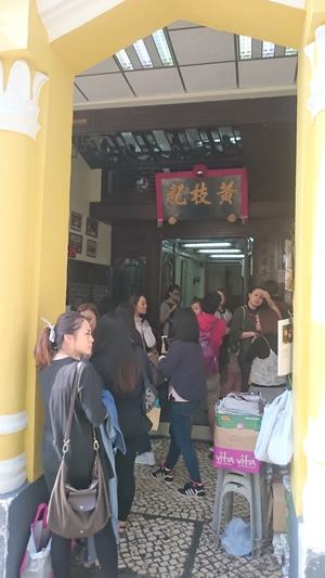 黄枝記粥麺店