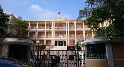 Consulado Geral de Portugal em Macau