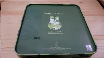 miffy x arome4