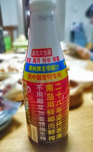 椰樹椰汁2
