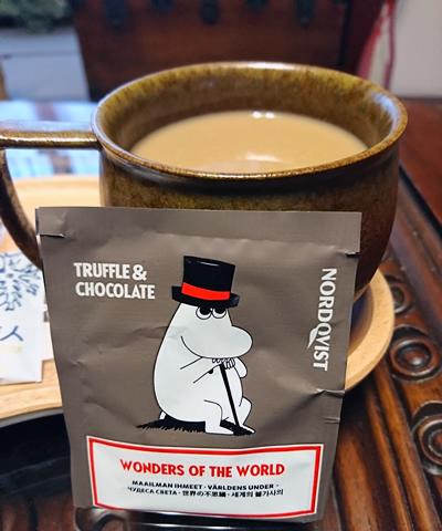 トリュフ&チョコレートフレーバー紅茶2