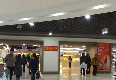 卜蜂蓮花・正大広場店