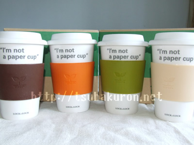 I'm not a paper cup1