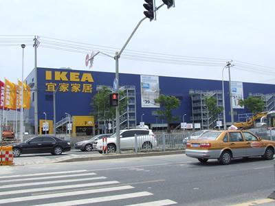 IKEA北蔡商場1