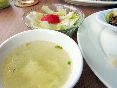 Kai Xin Guo3