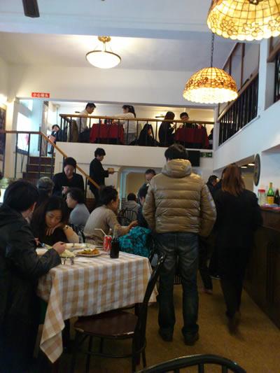 新利查西菜馆5