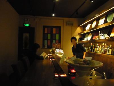 Dining Bar 伽家