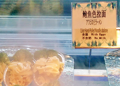 人道素菜・蓮香齊素菜11