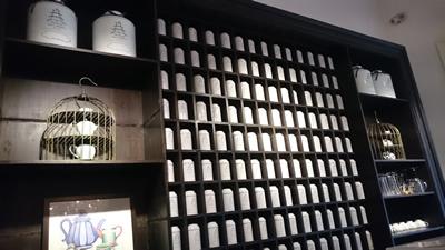 The Bund Tea Company2