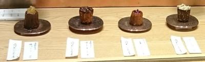 CANELÉ du JAPON doudou6
