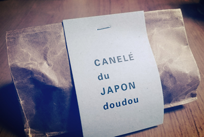 CANELÉ du JAPON doudou8