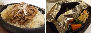 包み焼きハンバーグと韓国焼肉ごはん