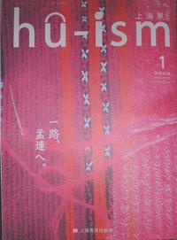 hu-ism200601