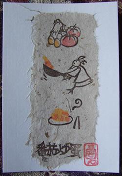 トマトと卵の炒め物カード